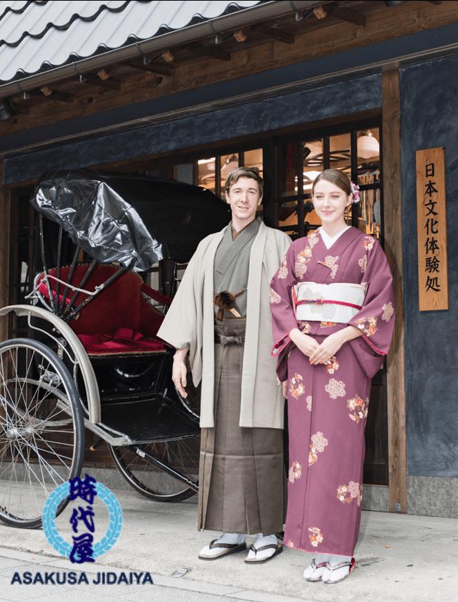 時代屋の日本文化体験