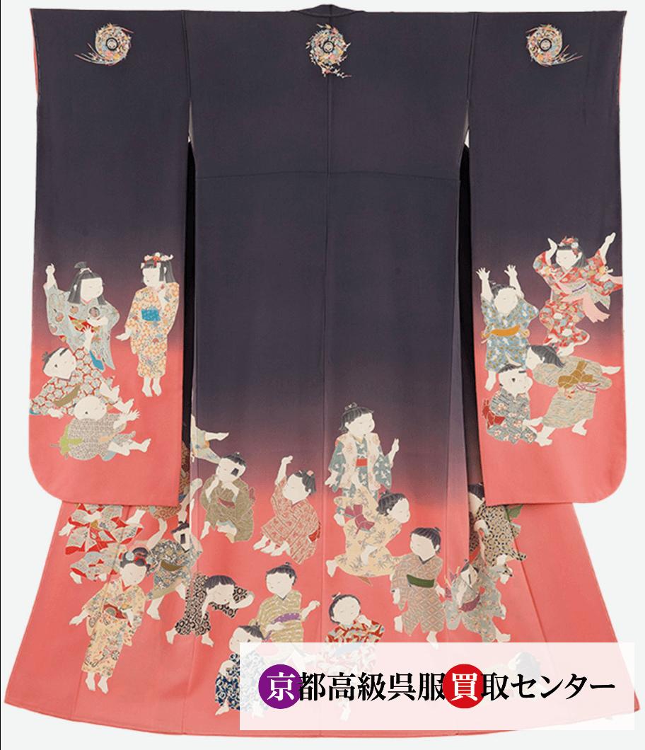 京都高級呉服買取センターイメージ