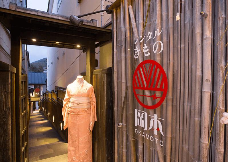 全店舗、観光地ど真ん中の大型京町屋!