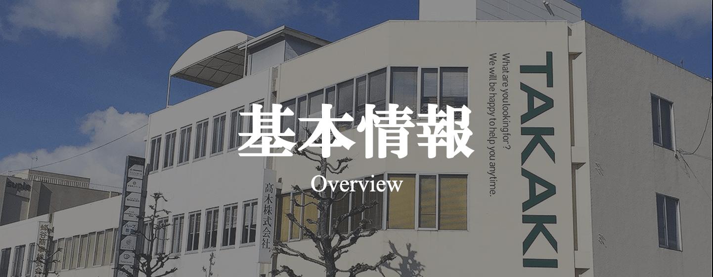 TUZUMI ~ japanese 和 styleの基本情報
