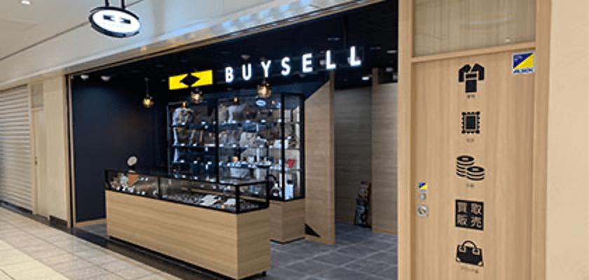 バイセル新宿サブナード店画像